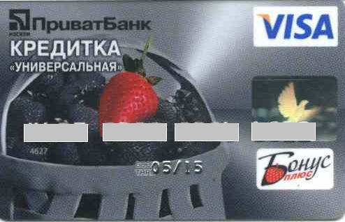 Райффайзенбанк кредитная карта условия выдачи